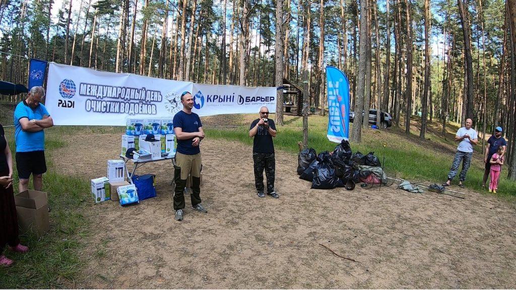 Акция «Международный день очистки водоемов» с Крыни