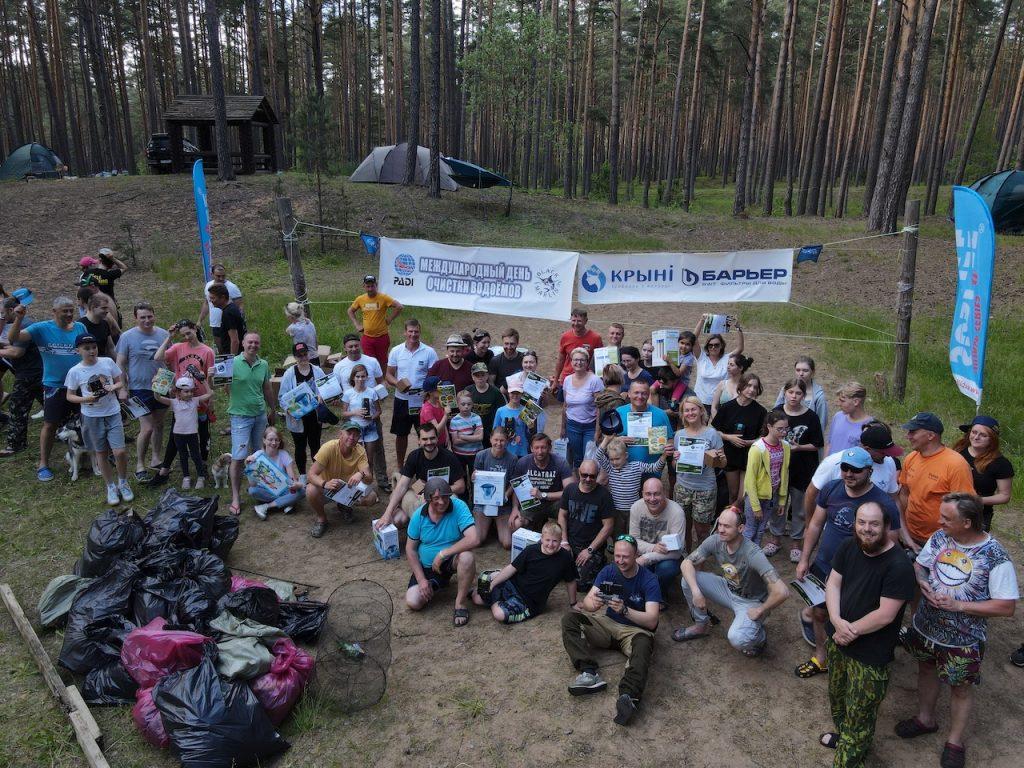 Экологическая акция «Международный день очистки водоемов»