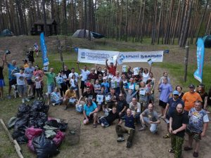 «Международный день очистки водоемов» и Крыни